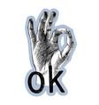 hand drawn ok hand gesture vector image vector image
