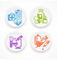 set of medicine circle icons vector image vector image