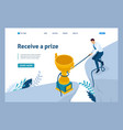 isometric reaching goal in any way get victory vector image vector image