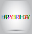 happy birthday icon celebration card with text vector image