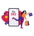 happy woman shopping online big sale vector image vector image