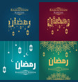 ramadhan kareem 4 vector image vector image