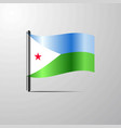 djibouti waving shiny flag design vector image vector image