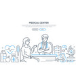 medical center - modern line design style banner vector image vector image