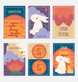 chinese mid autumn festival banners vector image vector image