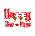 happy new year message with ornaments vector image vector image