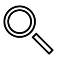 magnifying zoom tools for search icon with vector image vector image
