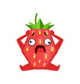 scared strawberry sitting and holding its head vector image vector image
