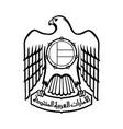 symbol of united arab emirates