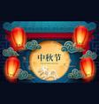 card for mid-autumn or harvest moon festival vector image vector image