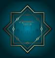 elegant background for ramadan kareem vector image vector image