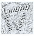 How to Choose Foreign Language Training Word Cloud vector image vector image
