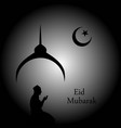 man praying under the moon- card for eid vector image