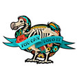 old school tattoo dodo vector image vector image