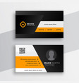 professional geometric yellow business card vector image vector image