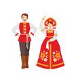 russian folk costume flat man vector image