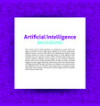 artificial intelligence paper template vector image