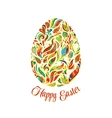 colorful easter egg on vector image