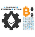 ethereum cog wheel flat icon with vector image vector image