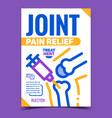 join pain relief injection advertise poster vector image vector image