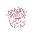 Green Garden Red Vintage Emblem vector image