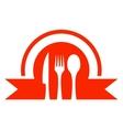 kitchen ware icon vector image vector image