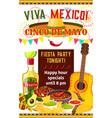 mexican cinco de mayo fiesta invitation vector image vector image