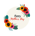 spring and summer flowers bright background happy vector image vector image