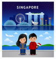 travel to singapore vector image vector image