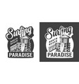 vintage surfing paradise house emblem vector image vector image