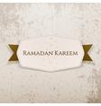 Ramadan Kareem greeting Banner with Text vector image