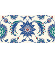 Traditional Arabic ornament seamless pattern vector image