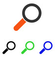 find flat icon vector image vector image