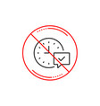 time line icon select alarm sign vector image