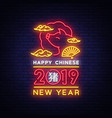 happy chinese new year 2019 year pig design vector image vector image