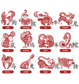 12 chinese zodiac signs vector image vector image