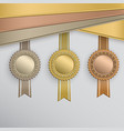 award badges vector image vector image