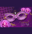 purple ornamented mask and rose flowers vector image vector image