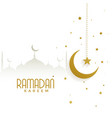 ramadan kareem background with mosque and golden vector image vector image