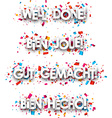 Well done paper banners vector image