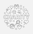 charity round - circular line vector image vector image
