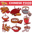 chinese cuisine food dishes flat icons set vector image vector image