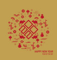 happy chinese new year 2020 year background design vector image vector image