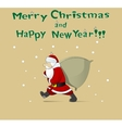 Santa Presents vector image