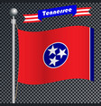 national flag of tennessee vector image