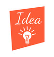 idea banner with lighting lamp vector image vector image