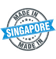 made in Singapore blue round vintage stamp vector image vector image