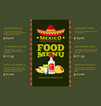 mexican cuisine food restaurant menu vector image vector image