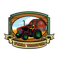 tractor and farming yard vector image