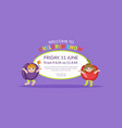 welcome children show banner flyer or invitation vector image vector image
